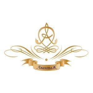 логотип авантаж