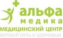 логотип Альфа Медик