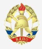 логотип ВДПО МЧС