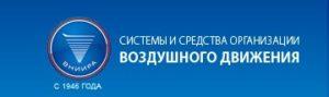 лого ВНИИРА
