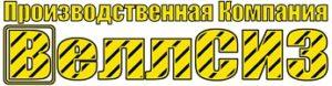 лого ВеллСИЗ