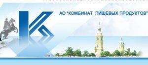 логотип Комбинат пищевых технологий