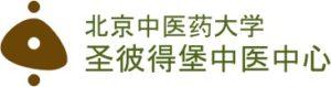 логотип клиника традиционной восточной медицины