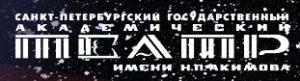 логотип театр Акимова