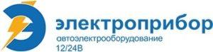 логотип электроприбор