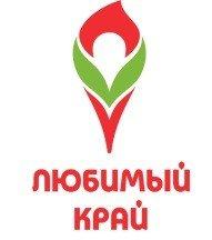 логотип любимый край