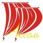 логотип студия штор Ассоль