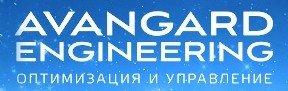 логотип авангард инжиниринг
