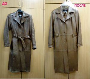 Покраска кожаного пальто