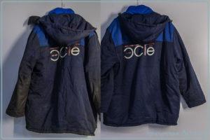 Спецодежда - куртка